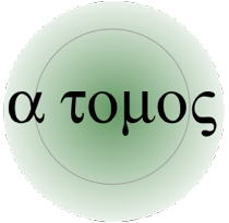 """Image of the greek word for """"atom"""""""