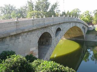 Li Chun, 'Zhaozhou Bridge', China. Stone. 595 CE