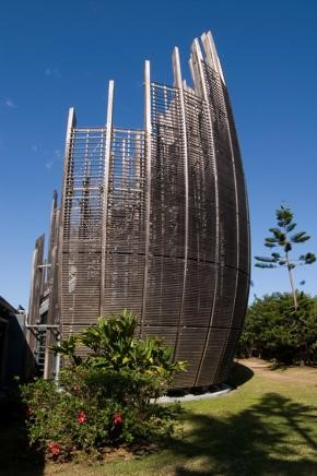 Fanny Schertzer, 'Tjibaou Cultural Center', Renzo Piano, New Caledonia. 1998. Detail showing wind filter