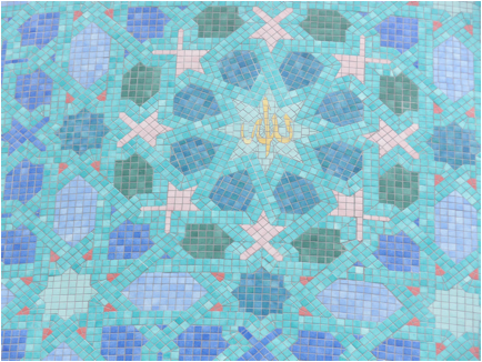 Chris Gildow, 'Islamic Name of God and Geometric Decorative Design', mosaic. Mosque exterior, Mountlake Terrace, Washington